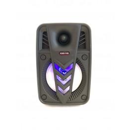 колонка мини-чемодан от сети и от аккумулятора с USB, SD, FM, AUX, Bluetooth, светомузыкой и ручкой 20.5см*14.5см*11см, 5ватт ESS-105