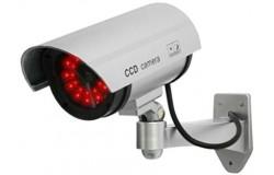 Камеры видеонаблюдения IP