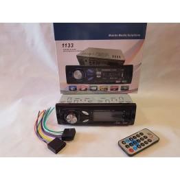 автомагнитола с 4-я выходами, Bluetooth, USB, SD, FM, AUX, разъемом зарядки телефона, евро-разъемом и радиатором охлаждения 1133