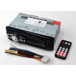 автомагнитола с 2-я выходами, USB, SD, FM приемником и AUX ATLANFA-1403
