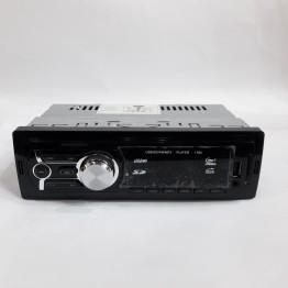 автомагнитола с 2-я выходами, USB, SD и FM приемником-1784