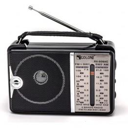радиоприемник от сети с пятью волнами 16см*10см*5.5см GOLON RX-A606AC