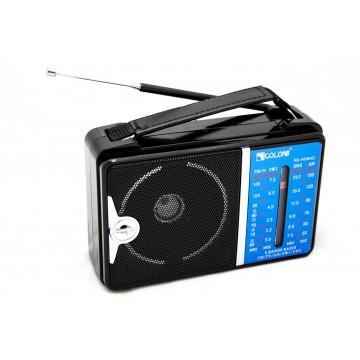 радиоприемник от сети с пятью волнами 16см*10см*5.5см GOLON RX-A06AC