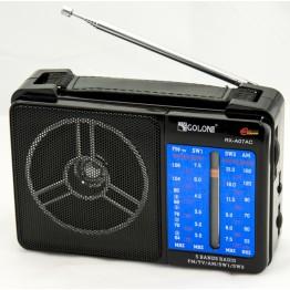 радиоприемник от сети с пятью волнами 16см*10см*5.5см GOLON RX-A07AC