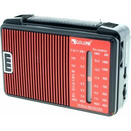 радиоприемник от сети с пятью волнами 16см*10см*5.5см GOLON RX-A08AC