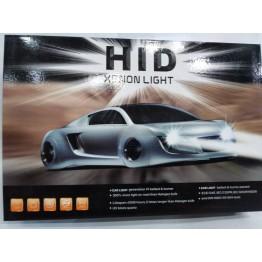 комплект ксенон-H7