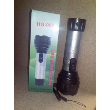 фонарик ручной HG-003