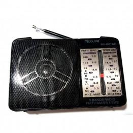 радиоприемник от сети с пятью волнами 16см*10см*5.5см GOLON RX-A607AC