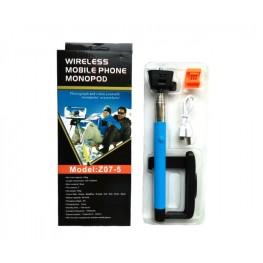 монопод для селфи+Bluetooth+аккумулятор (23см-100см) Z07-5
