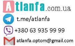 Atlanfa